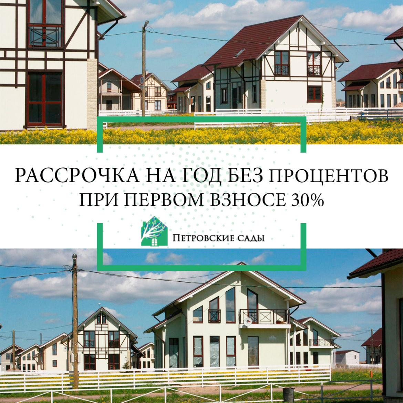 Петровские Сады